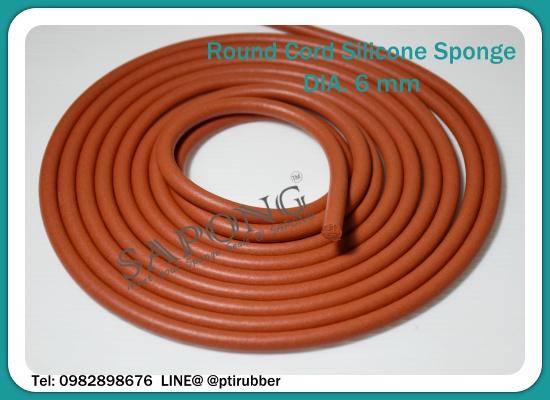 ยางฟองน้ำซิลิโคนกลมตัน (270C) DIA. 6 mm Tel: 0982898676